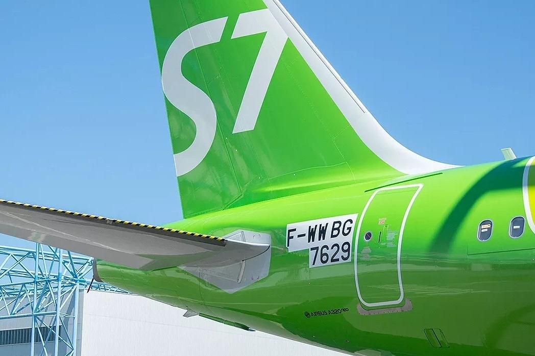 S7 AIRLINES LAUNCH DIRECT FLIGHTS TO SEMEY.