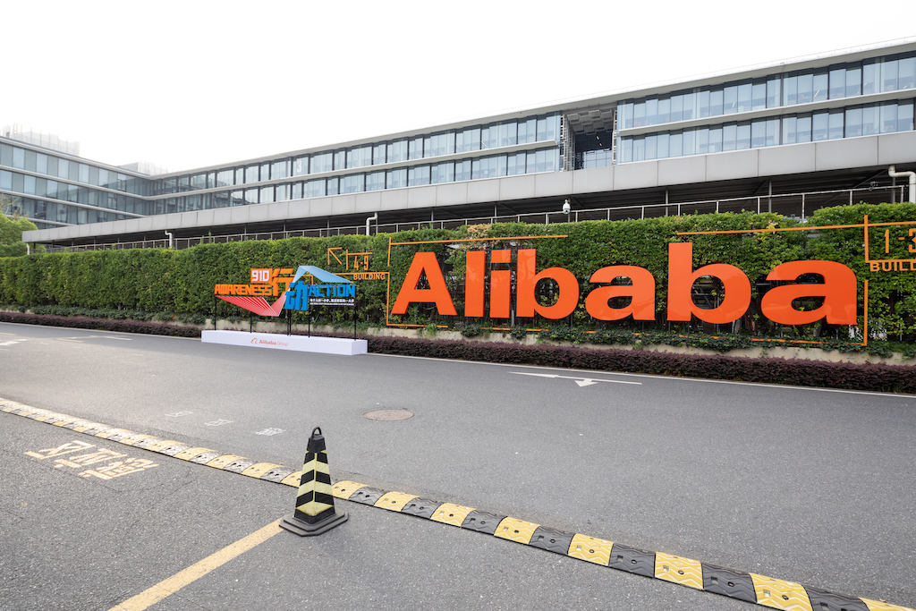 Alibaba increases investment in China's express sector