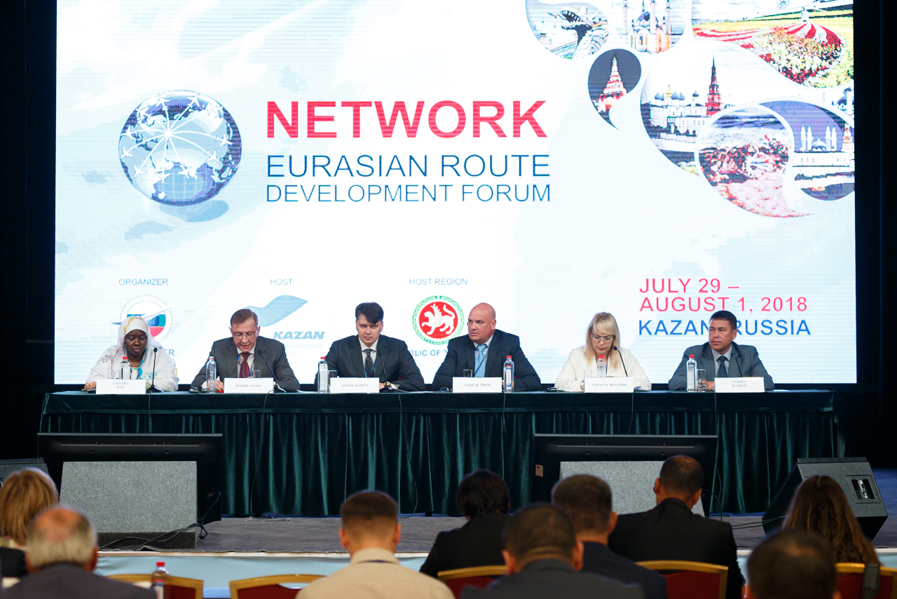 Results of the I Eurasian Route Development Forum NETWORK