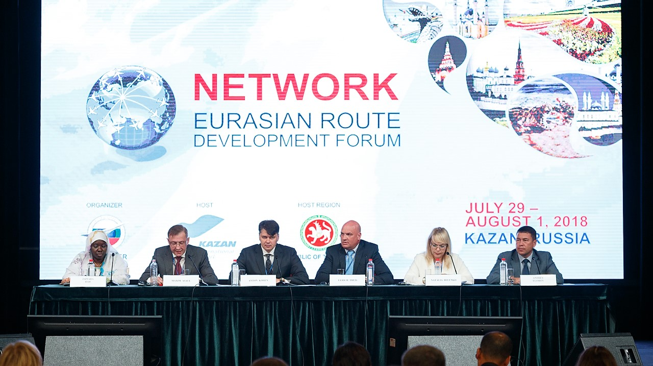 NETWORK — the key Eurasian Route Development Forum will take place on 7-9 July in Krasnoyarsk.