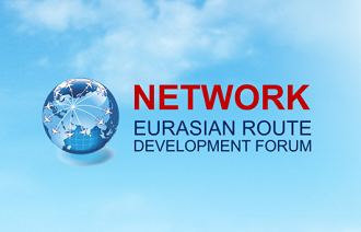 2 weeks to NETWORK forum