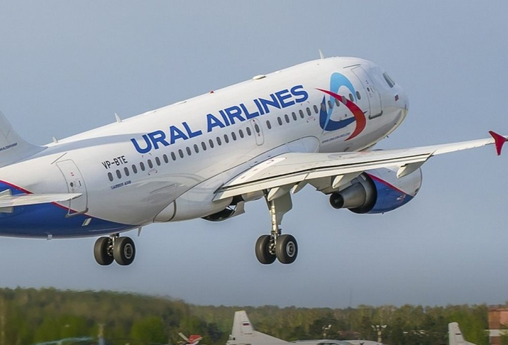 URAL AIRLINES LAUNCH FLIGHTS TO MAGADAN FROM YEKATERINBURG.