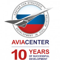 Center for Strategic Development in Civil Aviation (Aviacenter)